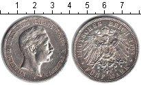 Изображение Монеты Пруссия 5 марок 1908 Серебро  Вильгельм II.