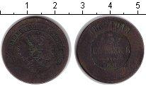 Изображение Монеты 1855 – 1881 Александр II 5 копеек 1869 Медь VF Екатеринбург