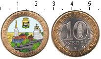 Изображение Цветные монеты Россия 10 рублей 2011 Биметалл UNC- Соликамск
