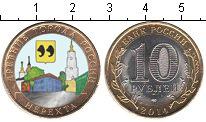 Изображение Цветные монеты Россия 10 рублей 2014 Биметалл UNC- Нерехта