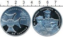 Изображение Монеты Польша 20 злотых 2008 Серебро Proof- 90-летие восстановле