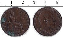 Изображение Монеты Великобритания 1/2 пенни 1905 Медь VF