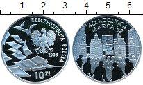 Монета Польша 10 злотых Серебро 2008 Proof- фото