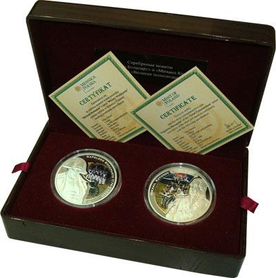 Изображение Подарочные монеты Ниуэ Олимпиада 80 2010 Серебро Proof Подарочный набор пос