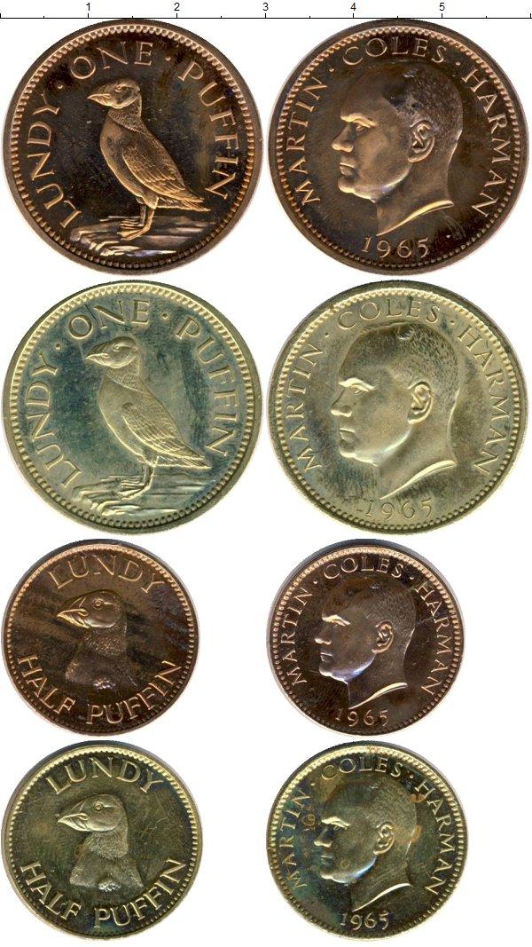 Выпуск монет в 1965 xp gmaxx 2 отзывы