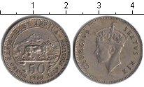 Изображение Монеты Великобритания Восточная Африка 50 центов 1949 Медно-никель XF