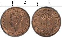 Изображение Монеты Западная Африка 1 шиллинг 1947  XF Георг V
