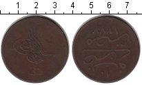 Изображение Монеты Египет 40 пар 1277 Медь VF