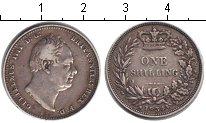 Изображение Монеты Великобритания 1 шиллинг 1834 Серебро
