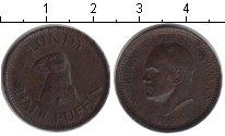 Изображение Монеты Лунди 1/2 паффина 1929 Медь XF