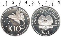 Изображение Монеты Папуа-Новая Гвинея 10 кин 1975 Серебро Proof