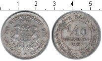 Изображение Монеты Гамбург 1/10 марки 1923 Алюминий VF нотгельд