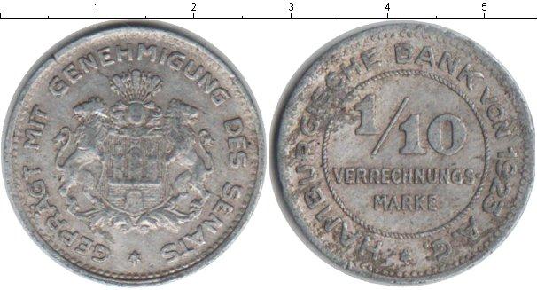 Картинка Монеты Гамбург 1/10 марки Алюминий 1923