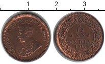 Изображение Монеты Индия 1/12 анны 1917 Медь XF Георг V