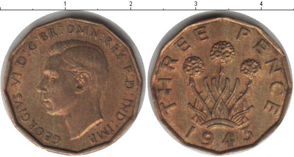 Картинка Монеты Великобритания 3 пенса Медь 1943