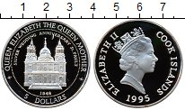 Изображение Монеты Острова Кука 5 долларов 1995 Серебро Proof- Серебряная свадьба