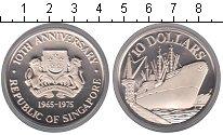Изображение Монеты Сингапур 10 долларов 1975 Серебро Proof