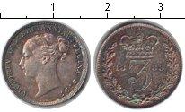 Изображение Монеты Великобритания 3 пенса 1883 Серебро XF