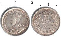 Изображение Монеты Канада 10 центов 1919 Серебро XF Георг V
