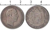 Изображение Монеты Греция 1 драхма 1901 Серебро VF