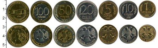 Изображение Наборы монет Россия Россия 1992 1992  UNC- В наборе 7 монет ном