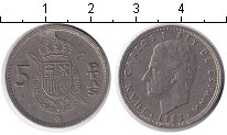 Изображение Дешевые монеты Испания 5 песет 1983