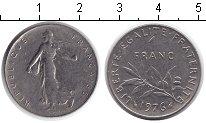 Изображение Барахолка Франция 1 франк 1976