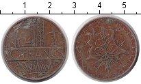 Изображение Дешевые монеты Франция 10 франков 1976