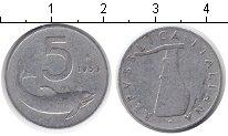 Изображение Дешевые монеты Италия 5 лир 1953 Алюминий XF