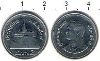 Изображение Барахолка Таиланд 2 бата 2006