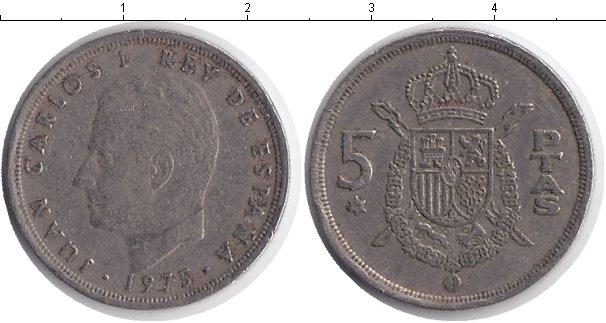 5 песет испания 1975 медаль за взятие берлина цена в украине