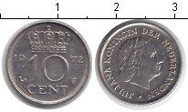 Изображение Дешевые монеты Нидерланды 10 центов 1972 Медно-никель VF