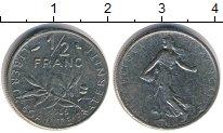 Изображение Барахолка Франция 1/2 франка 1965