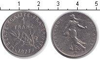 Изображение Дешевые монеты Франция 1 франк 1977 Медно-никель XF