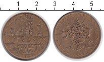 Изображение Дешевые монеты Франция 10 франков 1977 Медь XF