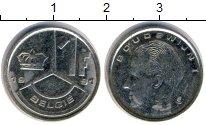 Изображение Дешевые монеты Бельгия 1 франк 1991