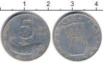Изображение Дешевые монеты Италия 5 лир 1954