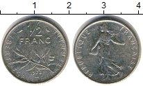 Изображение Барахолка Франция 1/2 франка 1973 Медно-никель XF