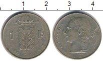 Изображение Барахолка Бельгия 1 франк 1960