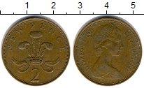 Изображение Дешевые монеты Великобритания 2 пенса 1971