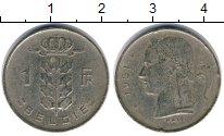 Изображение Барахолка Бельгия 1 франк 1951