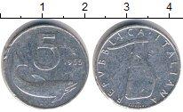 Изображение Дешевые монеты Италия 5 лир 1955