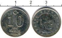 Изображение Дешевые монеты Турция 10 куруш 2006
