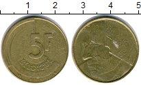 Изображение Барахолка Бельгия 5 франков 1986