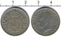 Изображение Барахолка Испания 5 песет 1975