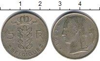 Изображение Барахолка Бельгия 5 франков 1963