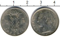 Изображение Барахолка Бельгия 1 франк 1975