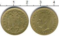 Изображение Дешевые монеты Испания 1 песета 1975