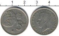 Изображение Дешевые монеты Испания 5 песет 1981