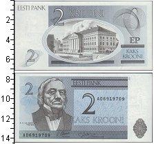 Изображение Банкноты Эстония 2 кроны 0  UNC- Карл Бэр. Тартуский